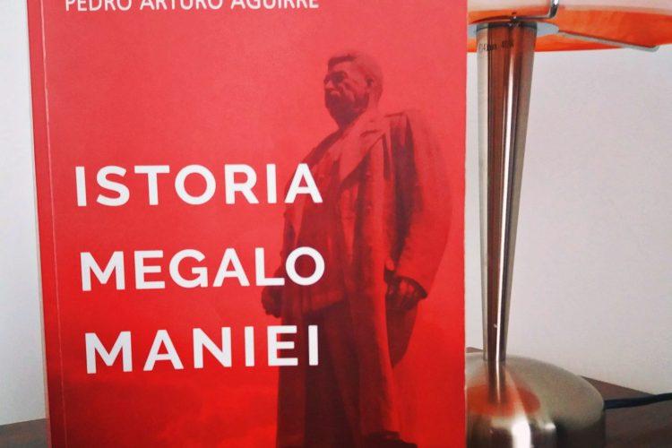 Istoria Megalomaniei | De Ce Să Ne Iubim ţara şi S-o Apărăm!